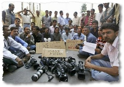 Sit In Protest By Kashmiri Journalists
